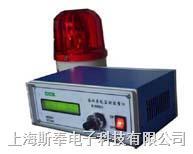SL-038A接地系统监测报警仪 SL-038a