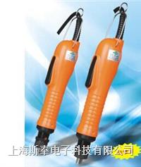 台湾速腾(SUENG)无碳刷电动螺丝刀/电动起子/电批(大扭力系列)
