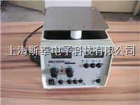 美国monroe (梦露)ME 268A离子风机性能分析仪参数及说明