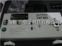 **代扭力测试仪HP系列 HP-10/HP-20/HP-50/HP-100