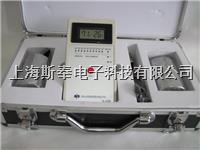 sl030表面电阻测试仪/电阻测试仪 SL-030B