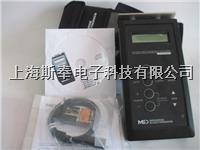 ME-287离子风机平板性能分析仪/平板式静电测试仪