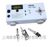 日本HIOS第一代HP-100扭力测试仪