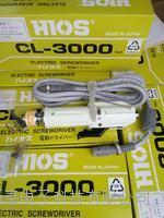 日本HIOS好握速CL-3000电批