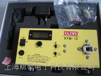 奇力速KTM-10扭力计/KTM-10电批扭力计