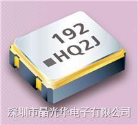车规晶振 JKR3225-9011