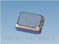 汽车电子晶振,车用电子晶振,晶振 JKR-9027