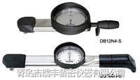 表盘式扭力扳手 DB280N-S