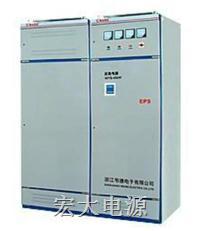 WYS/B系列(变频动力)应急电源