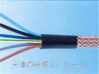 CAN总线通讯电缆RS485-1线对-1*2*18AWG CAN总线通讯电缆RS485-1线对-1*2*18AWG