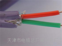 RS485电缆2*20AWG RS485电缆2*20AWG