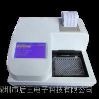 三聚氰胺检测仪