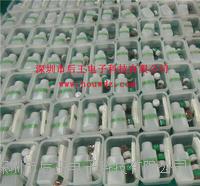木耳硫酸镁检测试剂