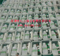 二氧化硫快速检测试剂