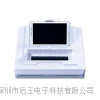 深圳后王电子厂家直销二十合一食品安全检测仪