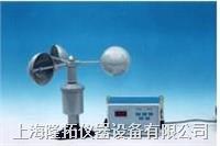 风速警报仪,上海EY1-2A电传风速警报仪厂家电话
