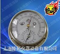 DTH-01膜盒气压温湿度表 DTH-01膜盒式气压温湿度表
