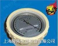 空盒气压表DYM3-1
