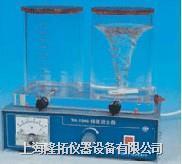 TH-1000梯度混合器 TH-1000