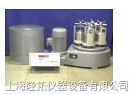 南京行星式球磨机QM-2SP12 QM-2SP12