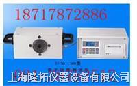 上海ST-100数字扭矩测试仪 ST-100数字扭矩测试仪