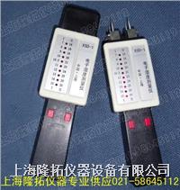上海供应XSD-1B电子湿度测量仪 XSD-1B