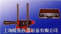 矿用型激光指向仪使用安装与调整 DQJ-05D激光指向仪(矿用)