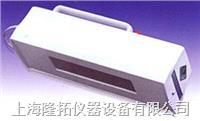 ZF-7型手提式紫外检测灯用途 ZF-7