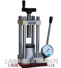 台式粉末压片机-769YP-24B手动粉末压片机 769YP-24B