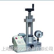 电动粉末压片机 DY-30型电动粉末压片机
