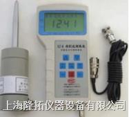 便携式数字测振表 XZ-8便携式数字测振表