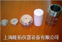 高压消解罐(水合反应釜) LTG-20高压消解罐