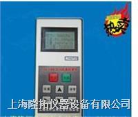 上海生产LTQ-2000压力风速风量仪厂家 LTQ-2000