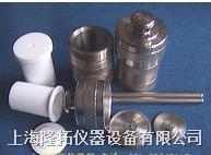 LTG-60聚四氟乙烯材质高压消解罐 LTG-60