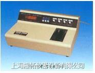 上海供应581-S型光电比色计 581-S