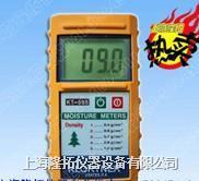 批发KT-505木材测湿仪 KT-505