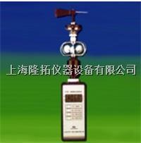 生产便携式风向风速计厂家/FYF1便携式风向风速仪 FYF1