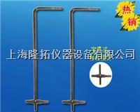 L型标准皮托管、毕托管 L型皮托管