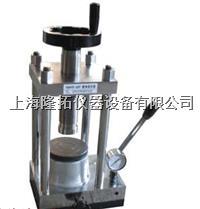 上海769YP-30T手动粉末压片机 769YP-30T