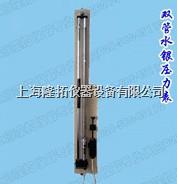 上海隆拓牌双管水银压力表 DYB-3?#36864;?#31649;水银压力表