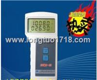 上海隆拓牌双管水银压力表