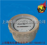 上海隆拓牌空盒气压表、DYM3平原型空盒气压表 DYM3