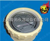 上海隆拓牌空盒气压表、DYM3平原型空盒气压表