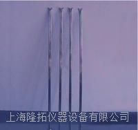 S型防堵皮托管,不锈钢防堵型皮托管 PTS型防堵皮托管
