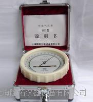 空盒气压表,YM3平原空盒气压表 YM3型空盒气压表
