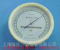 精密空盒气压表,DYM4-1精密空盒气压表 DYM4-1精密空盒气压表