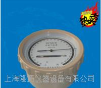 DYM3-2矿井空盒气压表厂家 DYM3-2