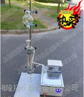 改进型罗氏泡沫仪 2152