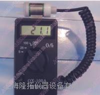 便携式数字测氧仪OX-100A OX-100A