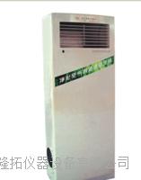 立式三氧消毒机 SYJ-GJ150